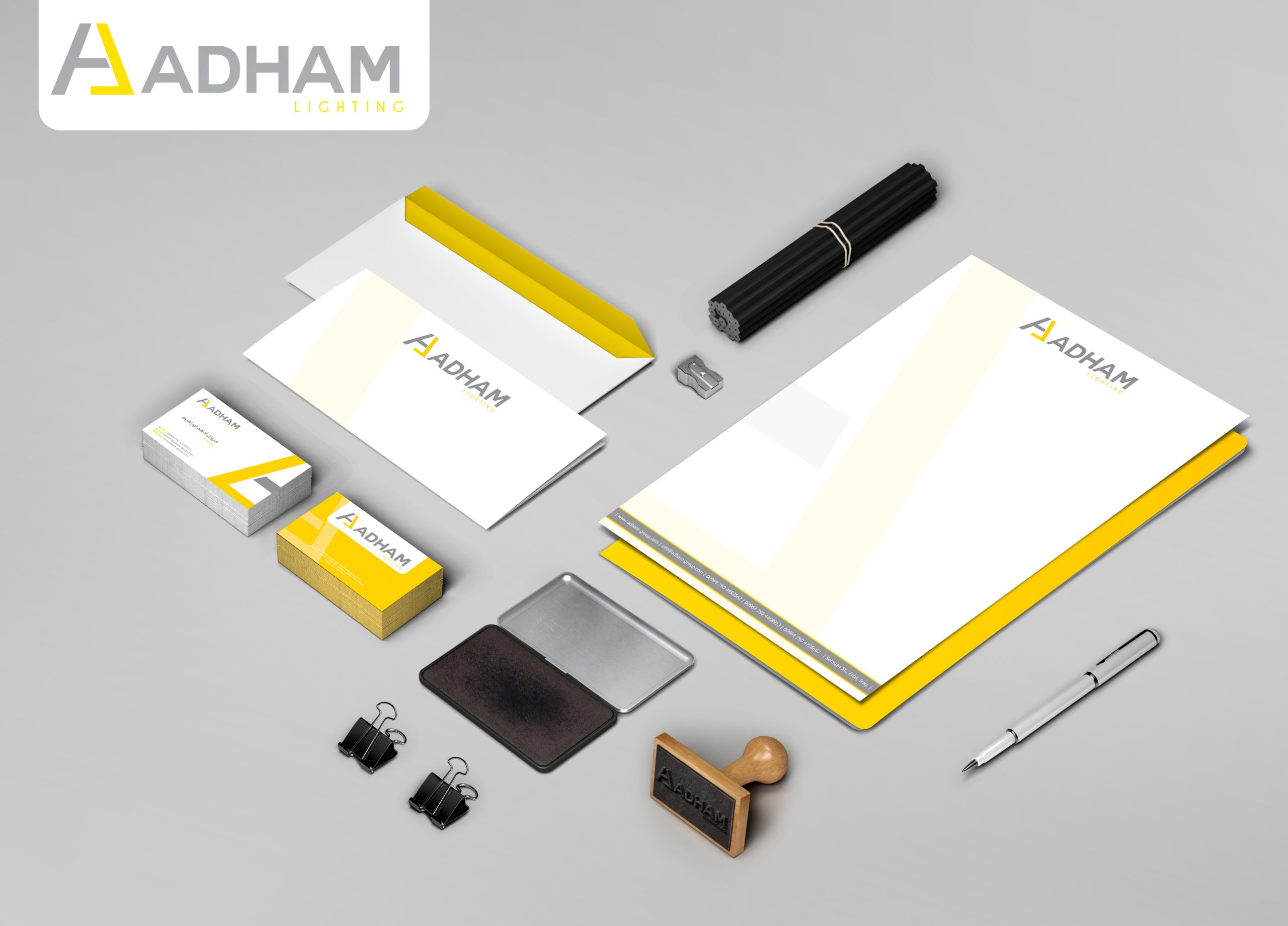 Adham Lighting Branding