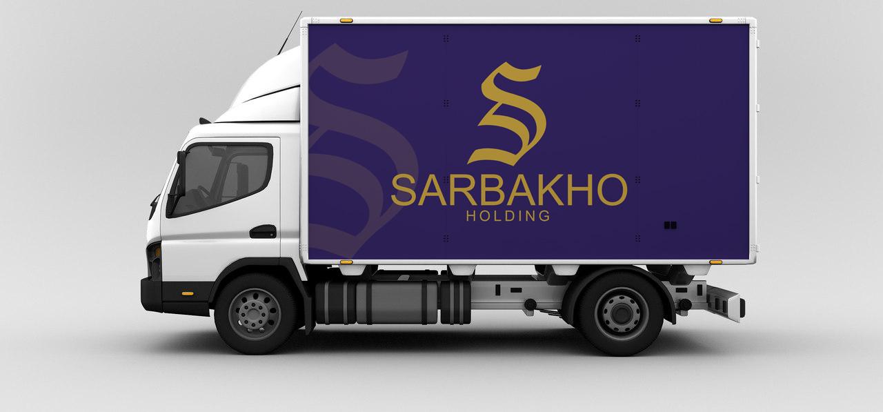 sarbakho logo2-2
